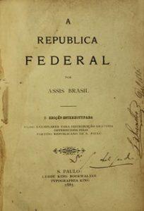 Bibliotecas jurídicas do Rio de Janeiro terão espaço para debates sobre suas coleções especiais (Foto: Reprodução)